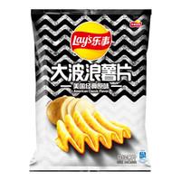 樂事(Lay's)休閑零食 大波浪薯片原味 135克