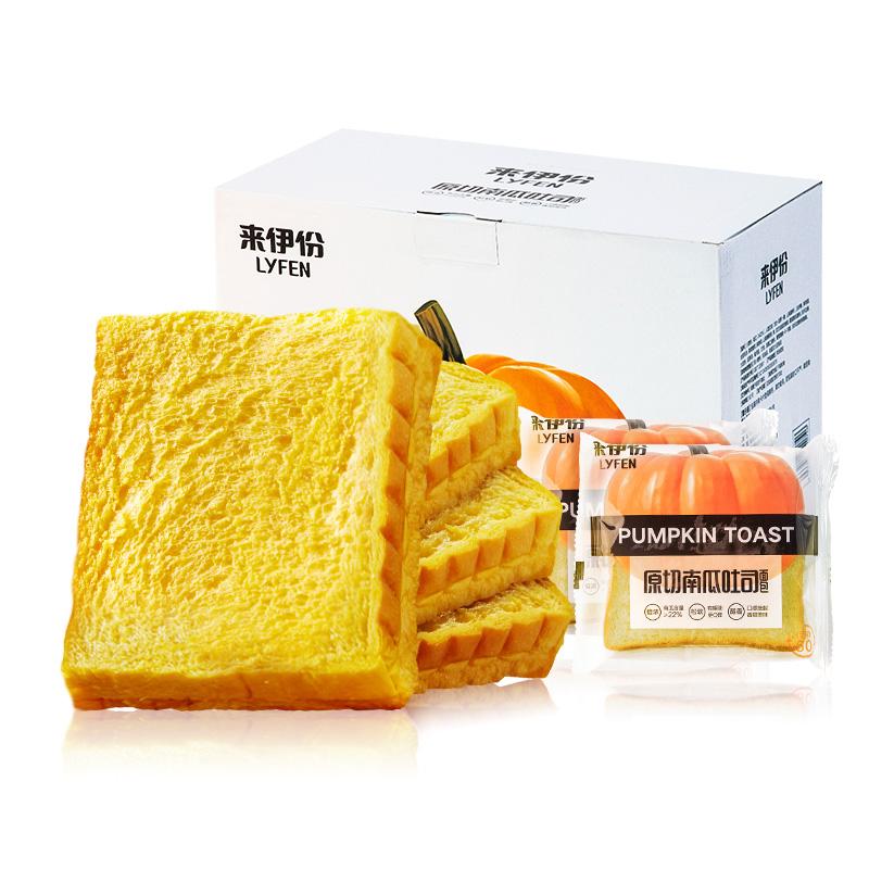 LYFEN 来伊份 南瓜吐司750g面包整箱早餐营养早餐食品切片面包三明治