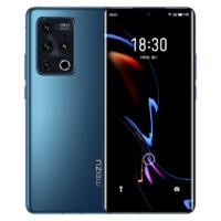 百亿补贴:MEIZU 魅族 18 Pro 5G智能手机 8GB+128GB