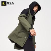 凱樂石新款戶外運動單層沖鋒衣中長款外套防風夾克工裝潮搭上衣男