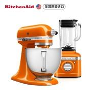 KitchenAid 凯膳怡 厨师机5KSM175PSCHY +K400多功能料理机5KSB4026CHY 4.8L