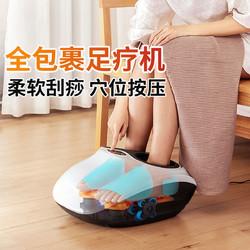 足疗机家用全自动揉捏脚部按摩器电动智能底按摩器仪