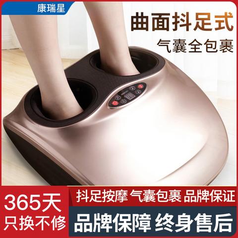 足疗机全自动足部腿部脚底按摩器家用揉捏加热电动穴位气囊按脚器