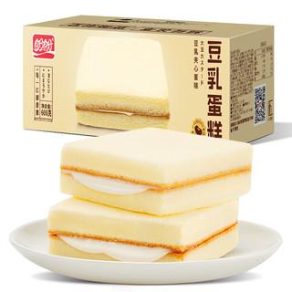 PANPAN FOODS 盼盼 豆乳蛋糕 608g 10枚