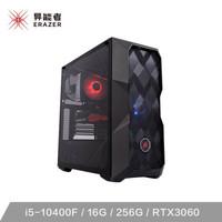 Lenovo 联想 异能者 钴 CO50b DIY游戏主机(i5-10400F、16GB、256GB、RTX3060)