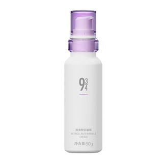 934 视黄醇抗皱霜 50g