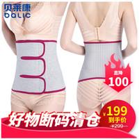 贝莱康 产后收腹带塑形 剖腹产束腹带透气产妇薄款月子束腰带春秋款 S,在售 *2件