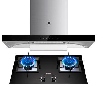 VIOMI 云米  CXW-250-VT203 JZT-VG301 烟灶套装 液化气