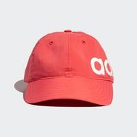 adidas 阿迪达斯 GN1993 中性运动帽子
