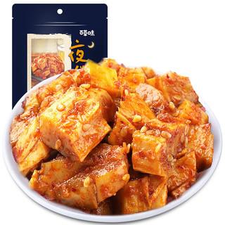 Be&Cheery 百草味  牛板筋 烧烤味 125g