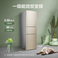 容声252小冰箱三门三开门省电保鲜速冻小型家用节能电冰箱 BCD-252WD11NPA