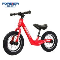 永久(FOREVER)儿童平衡车滑步车两轮自行车无脚踏单车玩具溜溜车滑行学步车扭扭车 中国红