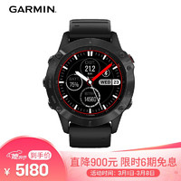 佳明(GARMIN)Fenix 6 Pro 普通版不锈钢表圈 多功能跑步手表