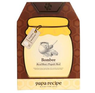 Papa recipe 春雨 皇家蜂蜜蜂胶面膜 限量版 7片