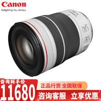 佳能(Canon)RF70-200mm F4 L IS USM 远摄变焦镜头 适用EOSR系列专微 RF 70-200mm F4镜头标配