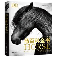 《The Horse Encyclopedia DK马百科全书》(精装)