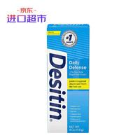 Desitin 婴儿护臀霜 蓝色护理型 113g *3件