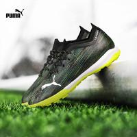 PUMA/彪马  ULTRA 1.2 Pro Cage  男子高端ULTRA碎丁足球鞋