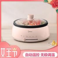 女王节礼物4L不沾电火锅电煮锅