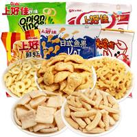 Oishi/上好佳 薯片蝦條 混合20包