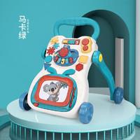 imybao/麦宝创玩 婴儿学步车手推车