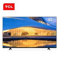 TCL 55N668 55英寸 4k超高清 液晶电视
