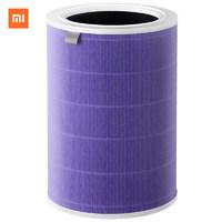 米家 小米空气净化器滤芯滤网 紫色升级款 除甲醛除菌除烟味 适用于小米净化器1代/2/2S/3/pro