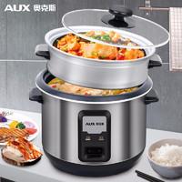 奥克斯(AUX)电饭煲3L电饭锅 家用小电饭锅WZA-0302