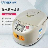 虎牌(tiger)电饭煲JAG-A10C 3L 智能微电脑 远红外涂层 预约定时多功能电饭锅 三维立体加热