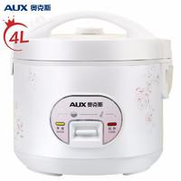 奥克斯(AUX)电饭煲 4L 家用小电饭锅WXA-0401  VK-401X8