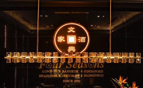 已经订满!那么再来一波推荐餐厅!2021春季中国餐厅周