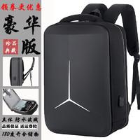 雙肩包適用于小米華為蘋果戴爾華碩聯想充電背包15寸16.1男女14寸17.3英寸筆記本電腦雙15.6商務旅行立體有型 *2件