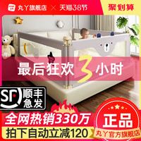 丸丫床围栏 宝宝防摔防护栏床上防掉床挡儿童挡板婴儿护栏 床护栏