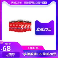 日本hoyu/美源CIELO宣若遮白發染發膏自己在家染不易黑色染發劑