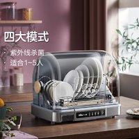 小熊消毒柜家用小型桌面臺式保潔柜 碗筷消毒碗柜 迷你奶瓶消毒柜