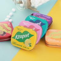 kissport 铁盒清新口气 浓郁果味系列