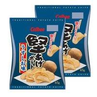 Calbee/卡樂比 日本進口零食 堅脆薯片淡鹽味65g*2 *7件