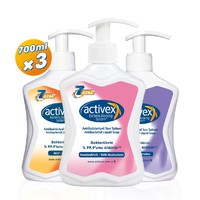 activex 抗菌洗手液 700ml*3件装