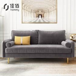 佳佰 布艺沙发双人位 1.5m