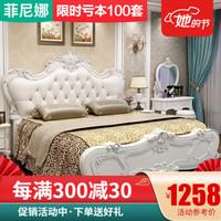 菲尼娜 歐式床 實木床雙人床 臥室家具皮床單人床法式公主床1.5m儲物高箱婚床