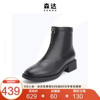 森達2020冬季新款商場同款潮流瘦瘦靴氣質休閑女短靴VT341DD0 黑色 38