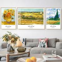 智工匠 客廳裝飾畫北歐 現代簡約梵高向日葵星空油畫沙發背景墻(鋁合金框)