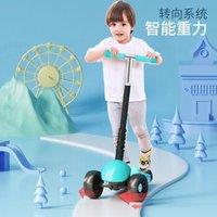 澳乐 滑板车儿童宝宝滑滑车三轮闪光踏板车升降溜溜车踏板车