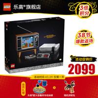 乐高(LEGO) 超级马力欧系列 2021年1月新品 71374 任天堂NES红白机