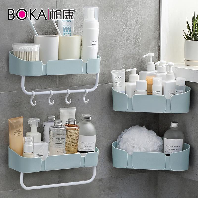 柏康 浴室置物架 2组+1杆 两色可选