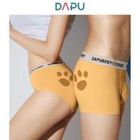 顺丰包邮:DAPU 大朴 情侣卡通网眼透气高弹内裤 低至22.2元/条 *5件