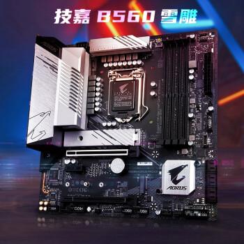 技嘉 雪雕 B560M AORUS PRO AX 主板 支持CPU 11700F/