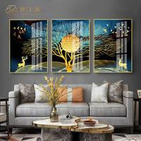 智工匠 客廳裝飾畫北歐輕奢鋁合金掛畫現代簡約沙發背景墻裝飾畫相隨-40*60cm*3幅(帶工具包)