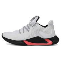 adidas 阿迪达斯 edge xt 男子跑鞋 EG5101
