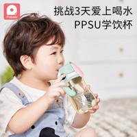 移動端 : 帕巴比(pababi)兒童水杯ppsu吸管杯防漏防嗆寶寶水杯防摔防撞 薄霧粉240ml(直瓶)